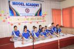 Inter House Chanting of Mantras Competition :