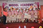 Inter School Folk Group Song Competition :